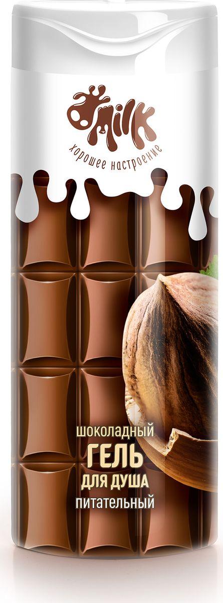 Milk Уход за телом Гель для душа Шоколадный Питательный, 400 мл35839Стильные флаконы, с объемной имитацией шоколадной плитки.Гели для душа прекрасно очищают кожу, делают ее более упругой и гладкой.Протеины молока и натуральные экстракты (какао, черники, граната, лесного ореха) обеспечивают коже питание и увлажнение. Гель для душа нежно и бережно очищает чувствительную кожу, увлажняя и питая её. Косметическая формула геля делает кожу более упругой и эластичной. Гель с экстрактом лесного ореха дарит нежный тонкий шоколадный аромат и поднимает настроение. Хорошего настроения!