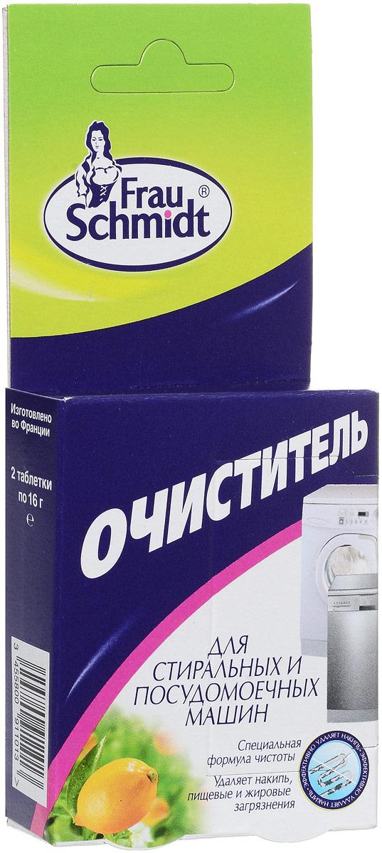"""Таблетки """"Frau Schmidt"""" предназначены для очистки стиральных и посудомоечных   машин от накипи и известковых отложений, а также от остатков пищевых   загрязнений.   Оказывает комбинированное действие и нейтрализует запах.  Регулярная   очистка стиральных и посудомоечных машин продлевает их срок службы.  Очищайте ваши стиральную и   посудомоечную машины каждые 6 месяцев (мягкая вода) или каждые 3 месяца   (жесткая вода).   Вес одной таблетки: 16 г.   Состав: свыше 10% гидрокарбонат натрия, лимонная кислота, тринатрий цитрат,   другие ингридиенты.   Товар сертифицирован.      Как выбрать качественную бытовую химию, безопасную для природы и людей. Статья OZON Гид"""