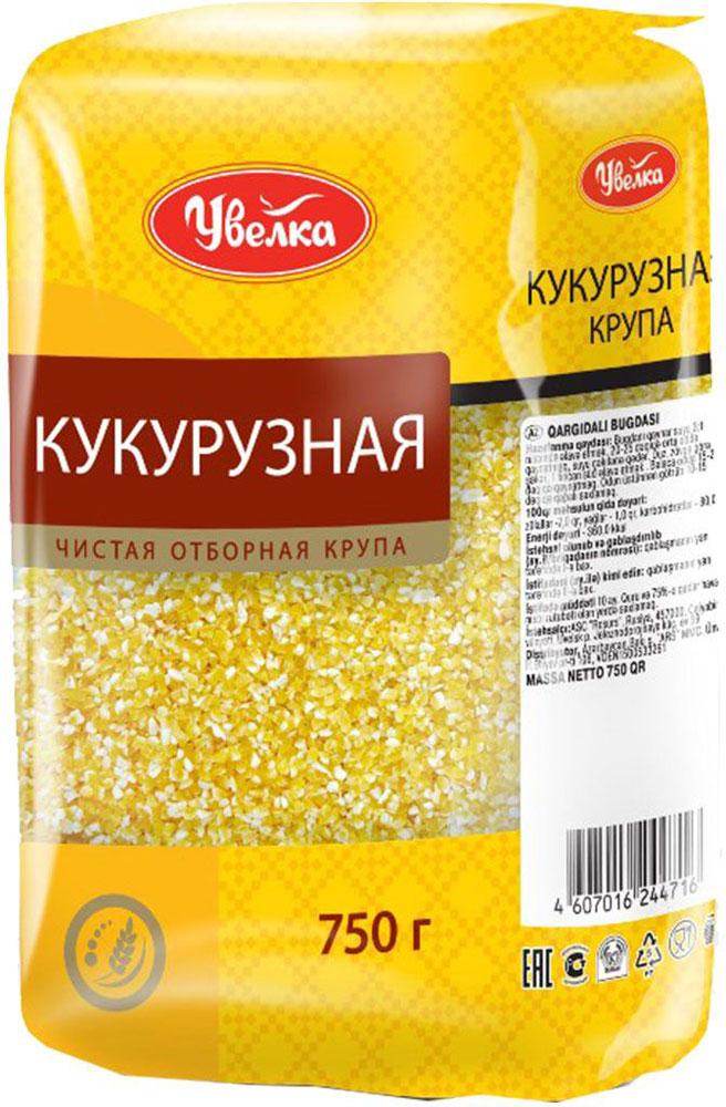 Увелка кукурузная крупа, 750 г увелка крупа пшеничная в пакетах для варки 5 шт по 80 г