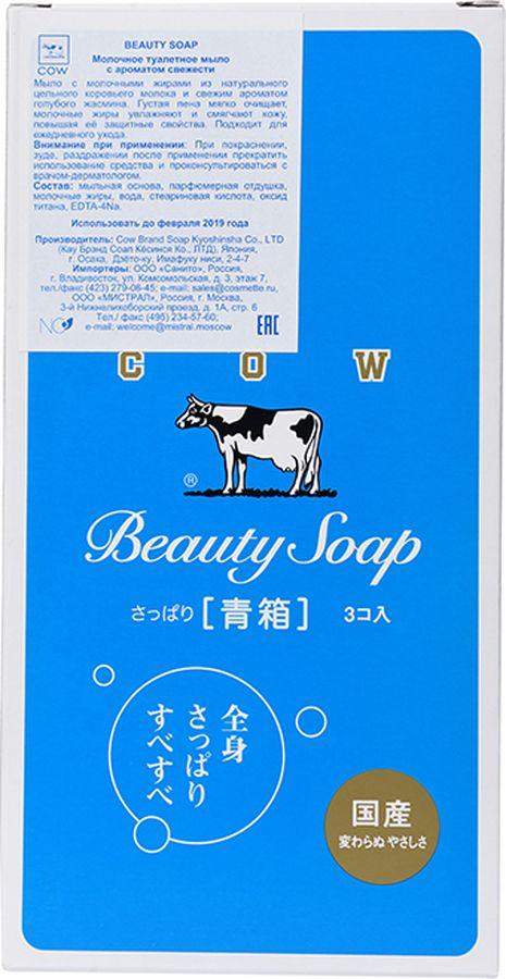 COW 11703 Молочное туалетное мыло с ароматом свежести 3 х 85 г