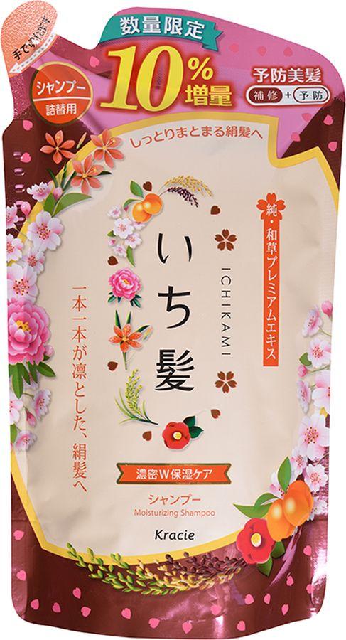 Kracie 72145kr IchikamiШампунь интенсивно увлажняющий для поврежденных волос с маслом абрикоса 374 мл (смен.уп)72145krНа протяжении многих веков красота женщины в Японии определялась, прежде всего, красотой и здоровьем ее волос. Уникальная формула натуральных экстрактов японских и китайских растений обеспечивает питательными и увлажняющими веществами, необходимыми для роста сильных и здоровых волос. Не содержит силикона и сульфатов.В составе: экстракт корня пиона древовидного, ферментированный черный рис ?, компонент Kome EX-S (отвар из отборного риса), экстракт фасоли угловатой, масло абрикоса, экстракт цветков чайного дерева, экстракт сакуры, экстракт камелии японской, экстракт беламканды китайской, экстракт мыльных орехов.С ароматом цветущей горной сакуры и сладкого абрикоса.