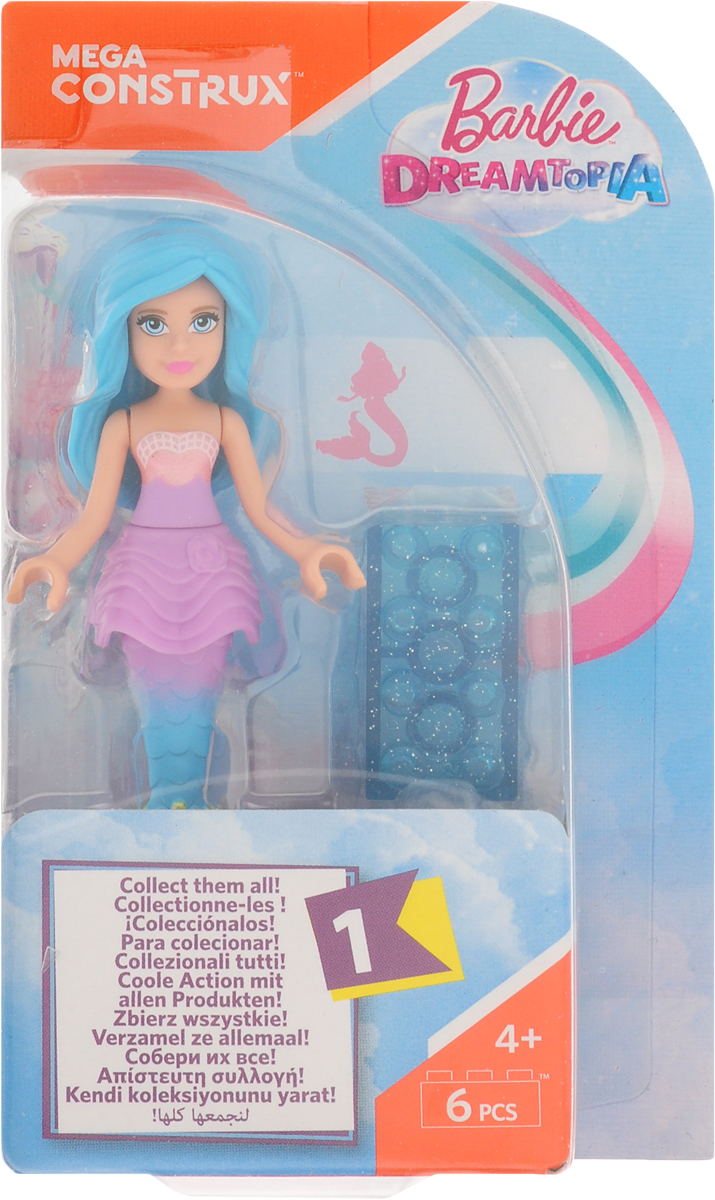 Mega Bloks Barbie Конструктор Candy Glitter Mermaid bui de barbara bui pубашка