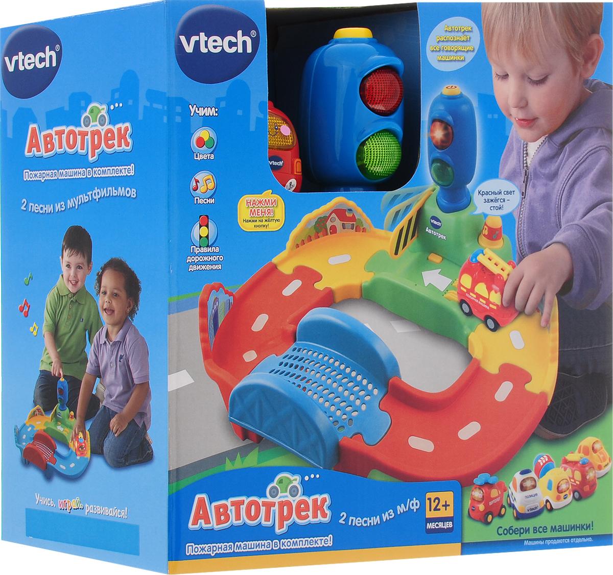 Vtech Автотрек книги vtech обучающая игрушка моя первая книга