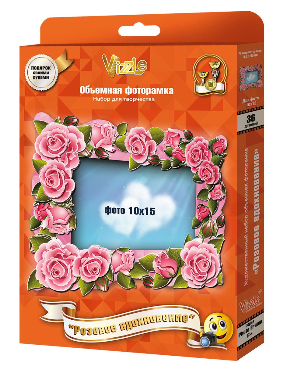 Vizzle Объемная фоторамка Розовое вдохновение