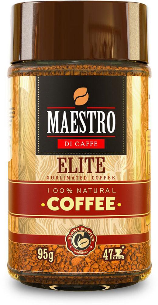 Maestro Di Caffe Elite кофе растворимый сублимированный, 95 г кофе черный парус сублимированный 85г