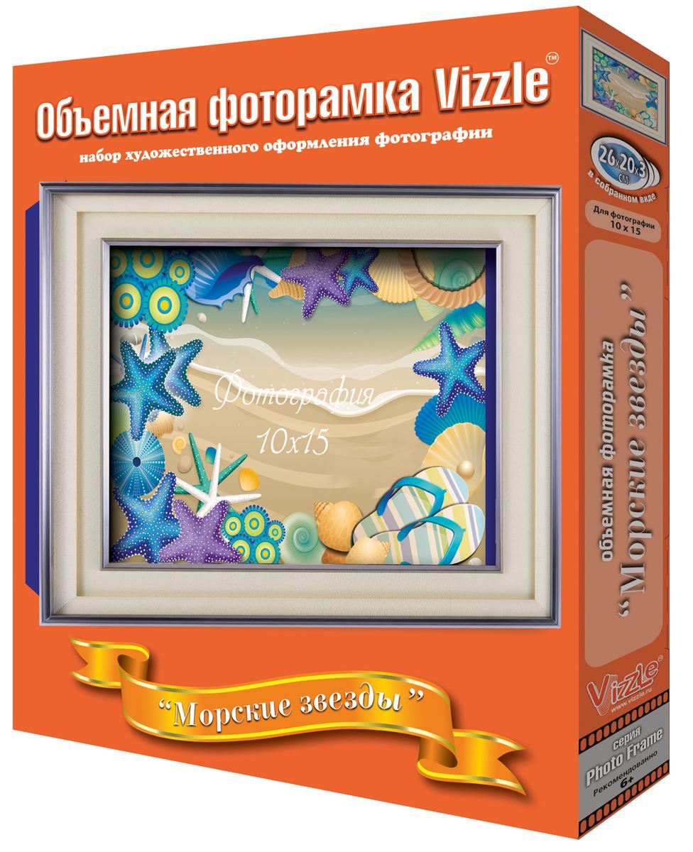 Vizzle Объемная фоторамка Морские звезды