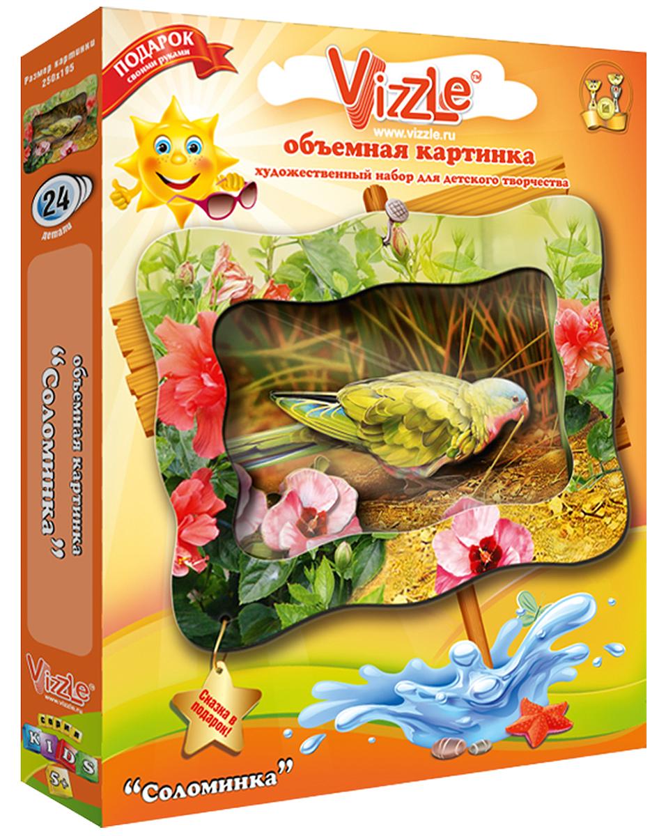 Vizzle Kids Объемная картинка Соломинка