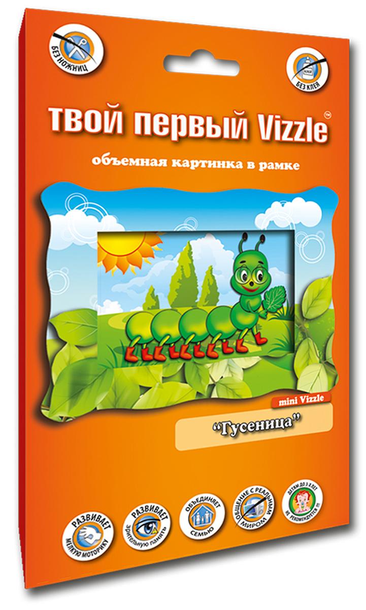 Vizzle Mini Объемная картинка Гусеница