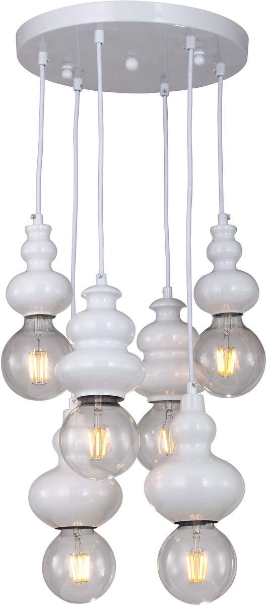 """Светильник """"Favourite"""" поможет создать в вашем доме атмосферу уюта и комфорта. Благодаря высококачественным материалам он практичен в использовании и отлично работает на протяжении долгого периода времени."""