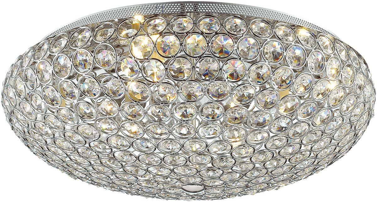 Светильник потолочный Favourite Sunshine, 7 х G9, 40W. 1690-7C1690-7C