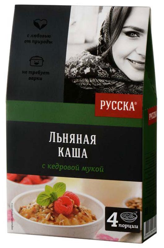Русска каша льняная с кедровой мукой, 200 г масло кунжутное русска 250мл