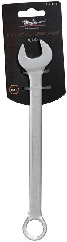 Ключ гаечный комбинированный Airline, 16 ммAT-CS-11Ключ гаечный комбинированный Airline изготовлен из высококачественной хром-ванадиевой стали. Тело ключа изготовлено методом горячей ковки, что придает ему высокую прочность и долговечность. Финишное прочное хромированное покрытие защищает ключ от воздействия коррозии, делает его более износостойким и легко очищается от загрязнений.Продуманный профиль накидной части ключа смещает пятно контакта с ребра грани на ее поверхность, что предотвращает повреждение болтов и гаек даже при самых высоких нагрузках. Эргономичный профиль рукоятки ключа позволяет развивать большее усилие без риска повреждения кистей рук.Встроенный прочный трещоточный механизм значительно повышает производительность труда и снижает нагрузки на организм. Твердость: 45-47 HRC. Диаметр головки: 16 мм.