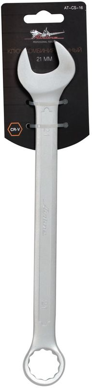 Ключ гаечный комбинированный Airline, 21 ммAT-CS-16Ключ гаечный комбинированный Airline изготовлен из высококачественной хром-ванадиевой стали. Тело ключа изготовлено методом горячей ковки, что придает ему высокую прочность и долговечность. Финишное прочное хромированное покрытие защищает ключ от воздействия коррозии, делает его более износостойким и легко очищается от загрязнений.Продуманный профиль накидной части ключа смещает пятно контакта с ребра грани на ее поверхность, что предотвращает повреждение болтов и гаек даже при самых высоких нагрузках. Эргономичный профиль рукоятки ключа позволяет развивать большее усилие без риска повреждения кистей рук.Встроенный прочный трещоточный механизм значительно повышает производительность труда и снижает нагрузки на организм. Твердость: 45-47 HRC. Диаметр головки: 21 мм.