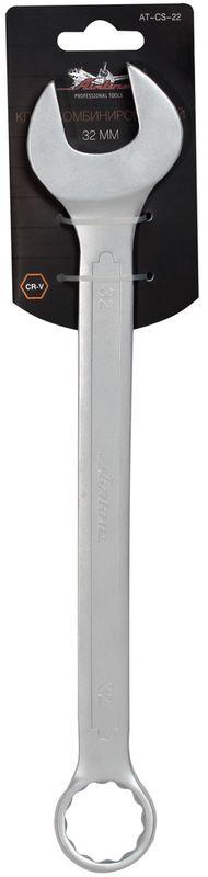 Ключ гаечный комбинированный Airline, 32 ммAT-CS-22Ключ гаечный комбинированный Airline изготовлен из высококачественной хром-ванадиевой стали. Тело ключа изготовлено методом горячей ковки, что придает ему высокую прочность и долговечность. Финишное прочное хромированное покрытие защищает ключ от воздействия коррозии, делает его более износостойким и легко очищается от загрязнений.Продуманный профиль накидной части ключа смещает пятно контакта с ребра грани на ее поверхность, что предотвращает повреждение болтов и гаек даже при самых высоких нагрузках. Эргономичный профиль рукоятки ключа позволяет развивать большее усилие без риска повреждения кистей рук.Встроенный прочный трещоточный механизм значительно повышает производительность труда и снижает нагрузки на организм. Твердость: 45-47 HRC. Диаметр головки: 32 мм.
