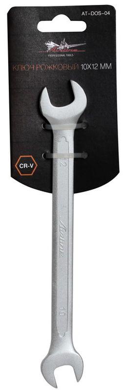 Ключ гаечный рожковый Airline, 10 х 12 ммAT-DOS-04Ключ гаечный рожковый Airline изготовлен из высококачественной хром-ванадиевой стали. Тело ключа изготовлено методом горячей ковки, что придает ему высокую прочность и долговечность. Финишное прочное хромированное покрытие защищает ключ от воздействия коррозии, делает его более износостойким и легко очищается от загрязнений.Продуманный профиль накидной части ключа смещает пятно контакта с ребра грани на ее поверхность, что предотвращает повреждение болтов и гаек даже при самых высоких нагрузках.Эргономичный профиль рукоятки ключа позволяет развивать большее усилие без риска повреждения кистей рук. Встроенный прочный трещоточный механизм значительно повышает производительность труда и снижает нагрузки на организм.