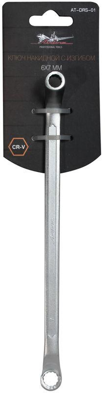 Ключ гаечный накидной Airline, с изгибом, 6 х 7 ммAT-DRS-01Ключ гаечный накидной Airline изготовлен из высококачественной хром-ванадиевой стали. Тело ключа изготовлено методом горячей ковки, что придает ему высокую прочность и долговечность. Финишное прочное хромированное покрытие защищает ключ от воздействия коррозии, делает его более износостойким и легко очищается от загрязнений. Продуманный профиль накидной части ключа смещает пятно контакта с ребра грани на ее поверхность, что предотвращает повреждение болтов и гаек даже при самых высоких нагрузках. Эргономичный профиль рукоятки ключа позволяет развивать большее усилие без риска повреждения кистей рук. Встроенный прочный трещоточный механизм значительно повышает производительность труда и снижает нагрузки на организм.