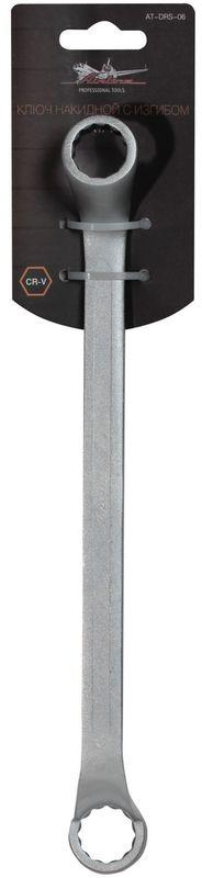 Ключ гаечный накидной Airline, с изгибом, 16 х 17 ммAT-DRS-06Ключ гаечный накидной Airline изготовлен из высококачественной хром-ванадиевой стали. Тело ключа изготовлено методом горячей ковки, что придает ему высокую прочность и долговечность. Финишное прочное хромированное покрытие защищает ключ от воздействия коррозии, делает его более износостойким и легко очищается от загрязнений. Продуманный профиль накидной части ключа смещает пятно контакта с ребра грани на ее поверхность, что предотвращает повреждение болтов и гаек даже при самых высоких нагрузках. Эргономичный профиль рукоятки ключа позволяет развивать большее усилие без риска повреждения кистей рук. Встроенный прочный трещоточный механизм значительно повышает производительность труда и снижает нагрузки на организм.