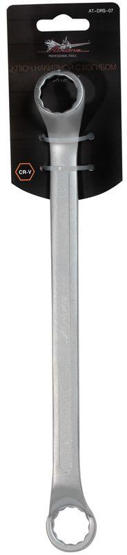 Ключ гаечный накидной Airline, с изгибом, 18 х 19 ммAT-DRS-07Ключ гаечный накидной Airline изготовлен из высококачественной хром-ванадиевой стали. Тело ключа изготовлено методом горячей ковки, что придает ему высокую прочность и долговечность. Финишное прочное хромированное покрытие защищает ключ от воздействия коррозии, делает его более износостойким и легко очищается от загрязнений. Продуманный профиль накидной части ключа смещает пятно контакта с ребра грани на ее поверхность, что предотвращает повреждение болтов и гаек даже при самых высоких нагрузках. Эргономичный профиль рукоятки ключа позволяет развивать большее усилие без риска повреждения кистей рук. Встроенный прочный трещоточный механизм значительно повышает производительность труда и снижает нагрузки на организм.