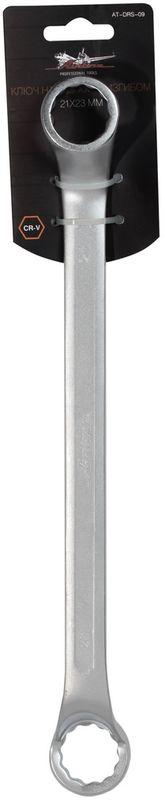 Ключ гаечный накидной Airline, с изгибом, 21 х 23 ммAT-DRS-09Ключ гаечный накидной Airline изготовлен из высококачественной хром-ванадиевой стали. Тело ключа изготовлено методом горячей ковки, что придает ему высокую прочность и долговечность. Финишное прочное хромированное покрытие защищает ключ от воздействия коррозии, делает его более износостойким и легко очищается от загрязнений. Продуманный профиль накидной части ключа смещает пятно контакта с ребра грани на ее поверхность, что предотвращает повреждение болтов и гаек даже при самых высоких нагрузках. Эргономичный профиль рукоятки ключа позволяет развивать большее усилие без риска повреждения кистей рук. Встроенный прочный трещоточный механизм значительно повышает производительность труда и снижает нагрузки на организм.