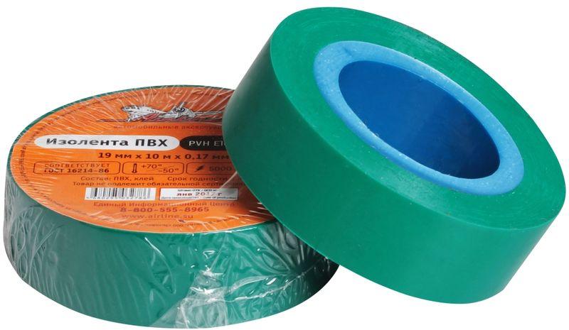 Изолента Airline, цвет: зеленый, 19 мм х 10 мAIT-P- 15Изоляционная лента ПВХ, которая представлена в широком ассортименте, различается по цветам, ширине ленты и длине намотки. Изолента представляет собой расходный материал, предназначенный для обмотки проводов и кабелей с целью их электроизоляции. Изолента AIRLINE изготавливается из поливинилхлоридной пленки с нанесенным на нее клеевым слоем и полностью соответствует ГОСТу-16214-86.Преимущества:- соответствует ГОСТу;- высший сорт;- высокая сила адгезииДлина ленты (м) - 10 Напряжение пробоя - 5000V Ширина ленты (мм) - 19