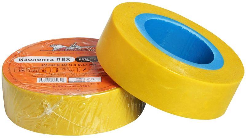 Изолента Airline, цвет: желтый, 19 мм х 10 мAIT-P- 16Изоляционная лента ПВХ, которая представлена в широком ассортименте, различается по цветам, ширине ленты и длине намотки. Изолента представляет собой расходный материал, предназначенный для обмотки проводов и кабелей с целью их электроизоляции. Изолента AIRLINE изготавливается из поливинилхлоридной пленки с нанесенным на нее клеевым слоем и полностью соответствует ГОСТу-16214-86.Преимущества:- соответствует ГОСТу;- высший сорт;- высокая сила адгезииДлина ленты (м) - 10 Напряжение пробоя - 5000V Ширина ленты (мм) - 19