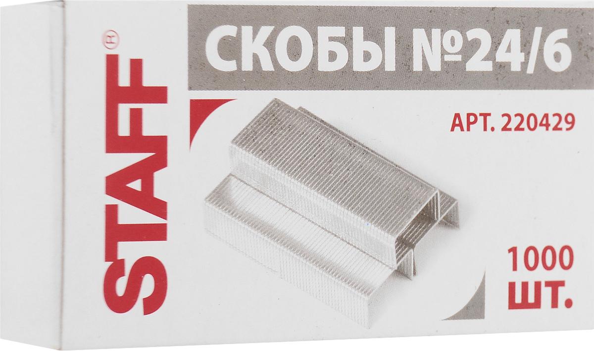 Staff Скобы для степлера Эконом №24/6 1000 шт скобы 24 6 sponsor 1000 шт