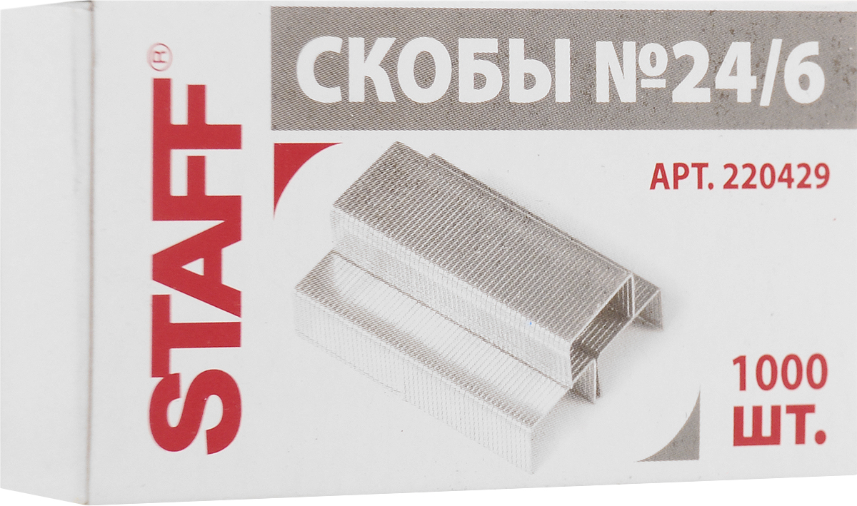Staff Скобы для степлера Эконом №24/6 1000 шт скобы для степлера matrix 41214
