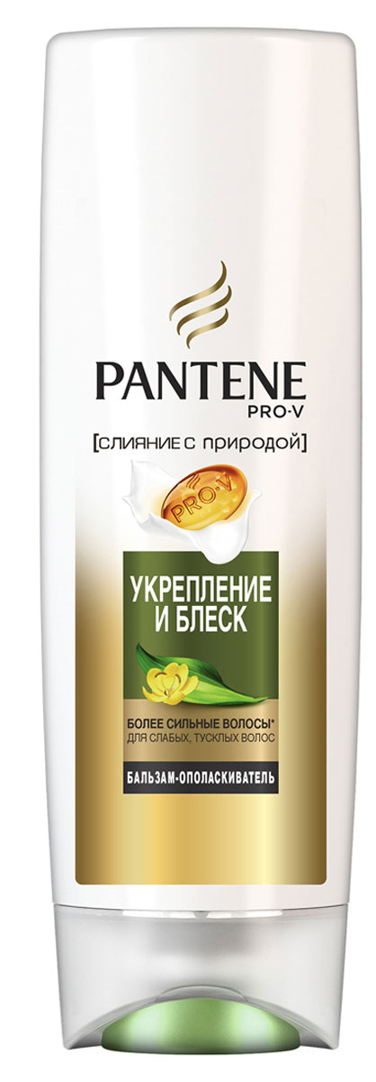 Pantene Pro-V Бальзам-ополаскиватель Слияние с природой. Укрепление и блеск, 360 мл brand 5pcs face skin beauty care set kit olive oil mask cleanser facial cream toner lotion whitening moisturizing shrink pores