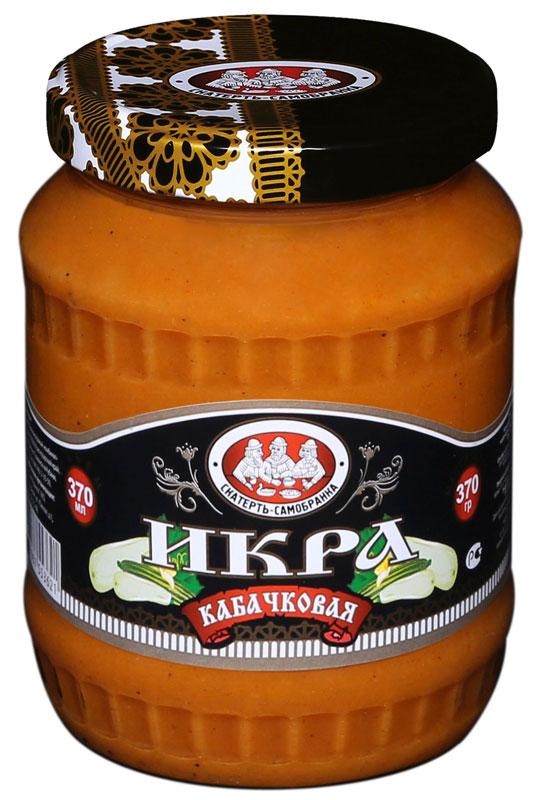 Скатерть-Самобранка икра из кабачков, 370 мл икра сига купить в москве
