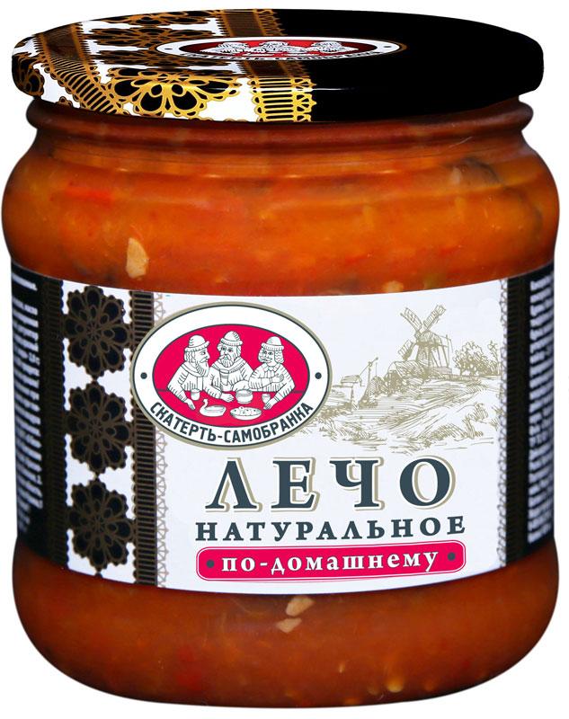 Скатерть-Самобранка Лечо, 450 мл4607067557100Натуральное лечо из кусочков болгарского перца в томатной заливке - готовая закуска.
