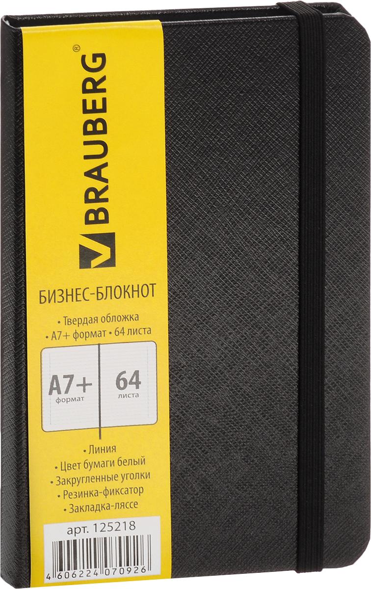 Brauberg Бизнес-блокнот Select 64 листа в линейку цвет черный125218_черныйБлокнот Brauberg Select - незаменимый атрибут современного человека, необходимый для рабочих и повседневных записей в офисе и дома.Серия выполнена в классическом стиле. Обложка с фактурной поверхностью и едва заметным глянцевым блеском. Вертикальная резинка-фиксатор надежно защитит внутренний блок.