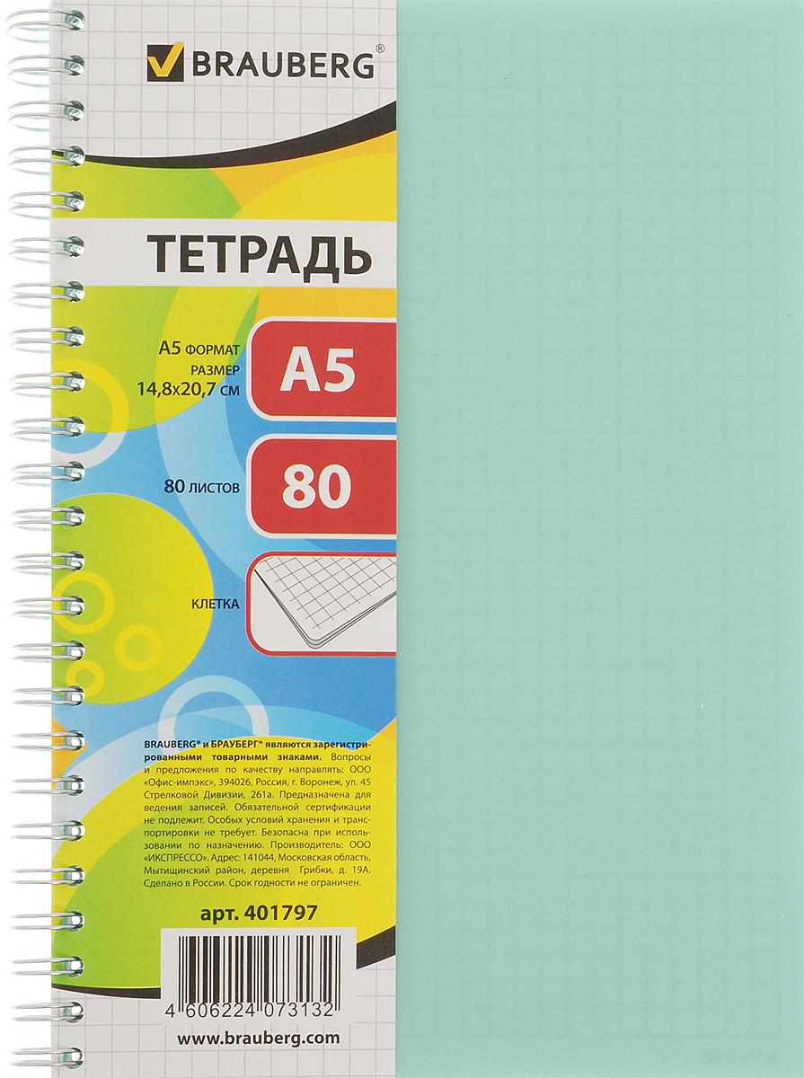Brauberg Тетрадь 80 листов в клетку 401797 цвет в ассортименте2371723Тетрадь Brauberg - незаменимый атрибут современного человека, необходимый для рабочих и повседневных записей в офисе, дома или на учебе. Универсальная офисная тетрадь для записей и заметок. Пластиковая обложка долго сохраняет привлекательный внешний вид, а металлический гребень обеспечивает удобство в использовании. Уважаемые клиенты! Обращаем ваше внимание на ассортимент в дизайне товара. Поставка возможна в зависимости от наличия на складе.