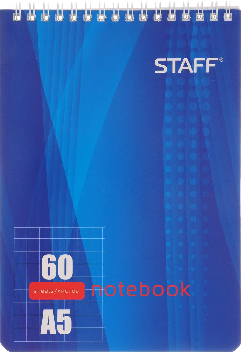 Staff Блокнот 60 листов в клетку цвет синий126539_синийБлокнот Staff - незаменимый атрибут современного человека, необходимый для рабочих и повседневных записей в офисе и дома.Тыльная часть блокнота имеет жесткую заднюю обложку, позволяющую делать записи на весу. Стандартная линовка в голубую клетку без полей.