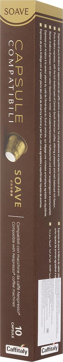Caffitaly Soave кофе в капсулах, 10 шт кофе в капсулах tassimo карт нуар кафе лонг интенс 128г