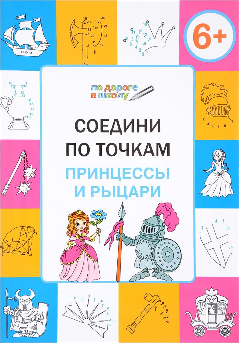 В. М. Медов Соедини...