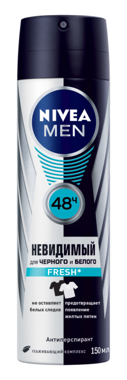 Nivea Део-Спрей мужской Невидимый для черного и белого Fresh спрей 150 мл 9 90w led work light 12v 24v led drive light spot combo led lens motorcycle boat atv 4wd offroad fog lamp led worklight vs 120w