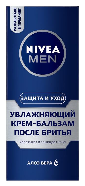 Nivea Увлажняющий крем-бальзам после бритья Защита и Уход 75мл10045911Формула c содержанием питательных веществ, витамином Е и алоэ вера надолго увлажняет и питает кожу. Линия увлажняющих средств от NIVEA MEN создана специально для мужчин, чья кожа склонна к сухости и стянутости после бритья. Легкая формула мгновенно снимает дискомфортные ощущения, надолго увлажняет и питает кожу. Дерматологически протестировано.