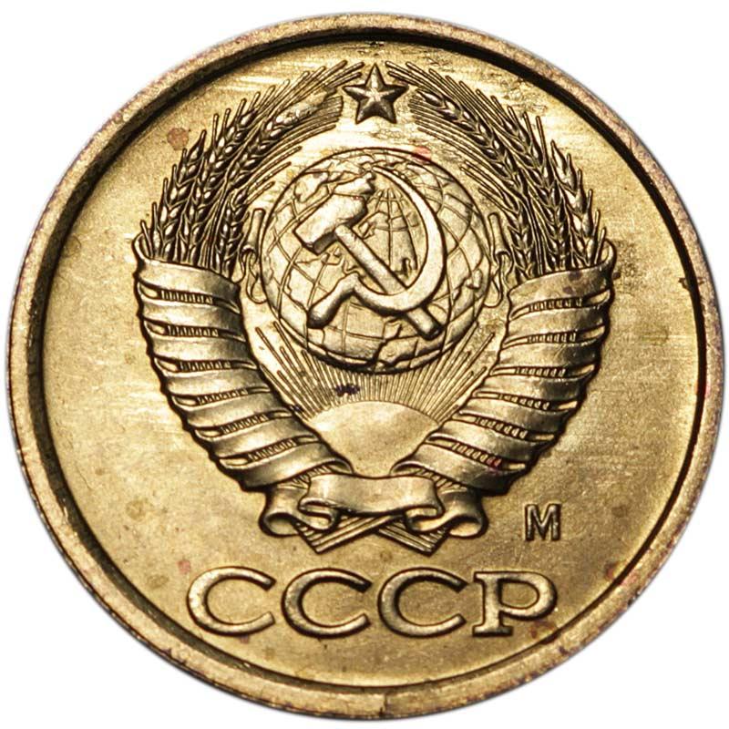 Монета номиналом 1 копейка.