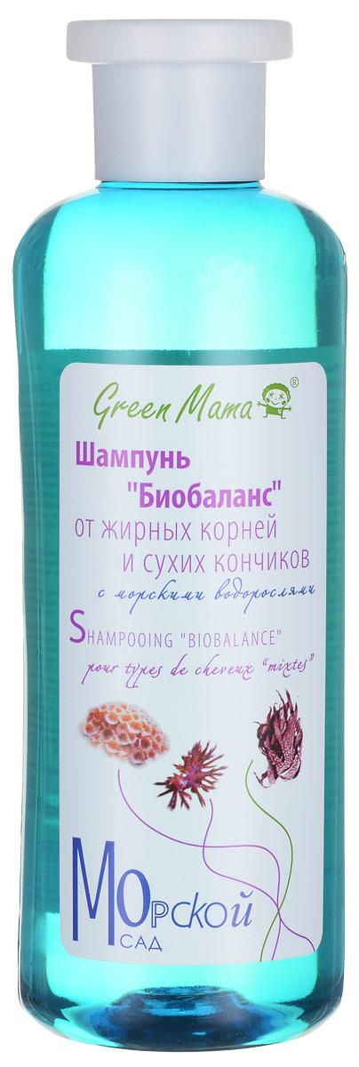 Шампунь Green Mama Биобаланс от жирных корней и сухих кончиков, с морскими водорослями, 400 мл374При уходе за волосами смешанного типа важно сочетание эффективного балансирующего очищения кожи головы и деликатного, щадящего воздействия на сухие кончики. В то время как моющие вещества удаляют жировые загрязнения с поверхности кожи, питательная композиция смягчает и увлажняет кончики волос. Формулу шампуня на основе экстрактов морских водорослей аксофиллума, фукуса и ламинарии гармонизирует состояние волос по всей длине. Рецептура дополнена пантенолом и пшеничным протеином для поддержания здоровья волосяных стержней и восстановления жирового баланса кожи головы. Ваши волосы будут выглядеть свежими, легкими, наполненными силой и энергией от корней до самых кончиков.Обратите внимание! Идет смена дизайна, поэтому Вам может быть доставлена продукция как в старом, так и в новом дизайне. Характеристики:Объем: 400 мл. Производитель: Россия. Артикул: 374. Франко-российская производственная компания Green Mama была образована в 1996 году и выросла из небольшого семейного бизнеса. В настоящее время Green Mama является одним из признанных мировых специалистов в области разработки и производства натуральных косметических продуктов.Косметические средства Green Mama содержат только натуральные растительные компоненты, без животных жиров. Содержание натуральных компонентов в средствах Green Mama достигает 98%. Чтобы создать такой продукт специалисты компании используют новейшие достижения науки и технологии косметического производства.В компании разработана и принята в производстве концепция Aromaenergy, согласно которой в косметические продукты введены 100% натуральные эфирные масла.Кроме того, Green Mama полностью отказалась от использования синтетических отдушек и красителей, поэтому продукция компании является гипоаллергенной. Товар сертифицирован.