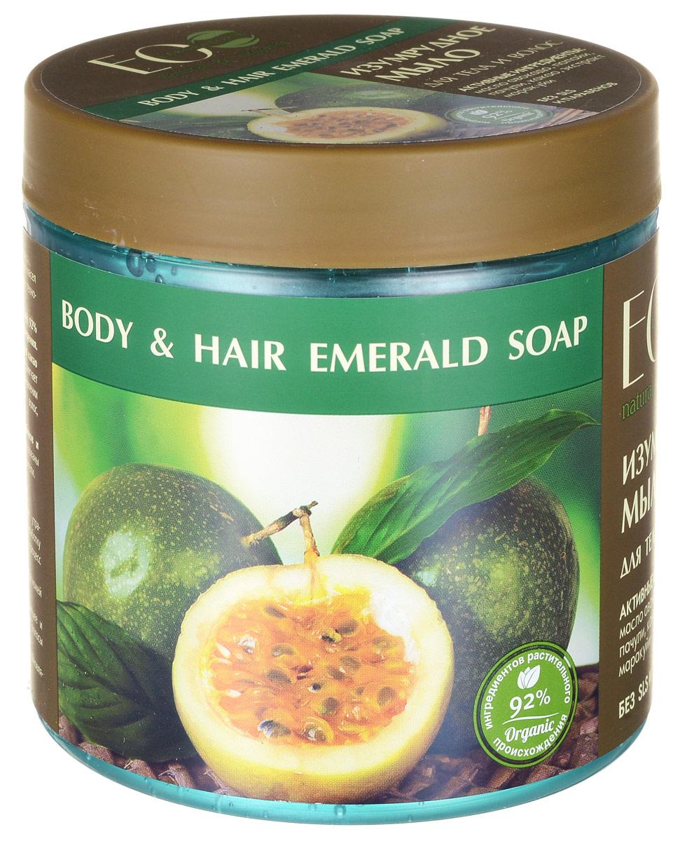 EO laboratorie Мыло для тела и волос Изумрудное 450 мл4627089430786Стимулирует выработку организмом коллагена и ускоряет процесс регенерации клеток кожи, ухаживает за проблемной кожей и предотвращает выпадение волос. Увлажняет кожу, делает волосы блестящими.Активные ингредиенты: масло авокадо, папайи, пачули, какао, экстракт маракуйи .