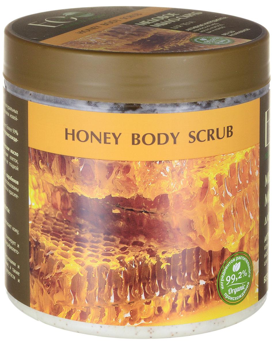 EO laboratorie Мыло-скраб для тела Медовое 450 мл4627089430793Обновляет, увлажняет, тонизирует и защищает кожу от вредного ультрафиолетового излучения. Делает кожу гладкой и эластичной. Способствует поддержанию упругости и эластичности кожи. Активные ингредиенты: кенийский мед, масло кокоса, ши.