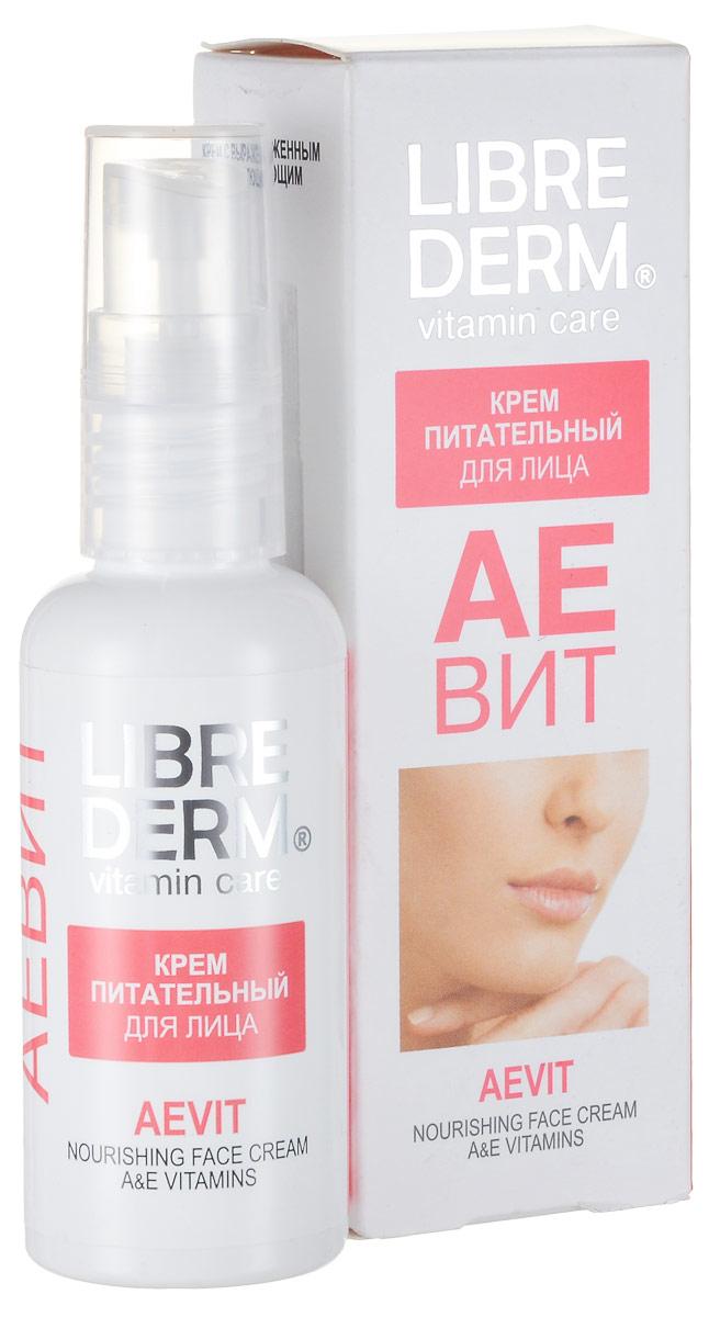 Librederm Крем для лица Аевит, питательный, с выраженным регенерирующим действием, 50 мл7373Крем Аевит для лица с выраженным антивозрастным действием предназначен для комплексного ухода за кожей лица. Оказывает антиоксидантное и регенерирующее действие, тонизирует и освежает уставшую кожу, замедляет процесс старения клеток.Содержит витамины А и Е, купаж экстрактов эдельвейса, малины и розмарина. Не содержит искусственных отдушек и красителей. Цвет и запах придают натуральные фитоэкстракты в его составе. Товар сертифицирован.
