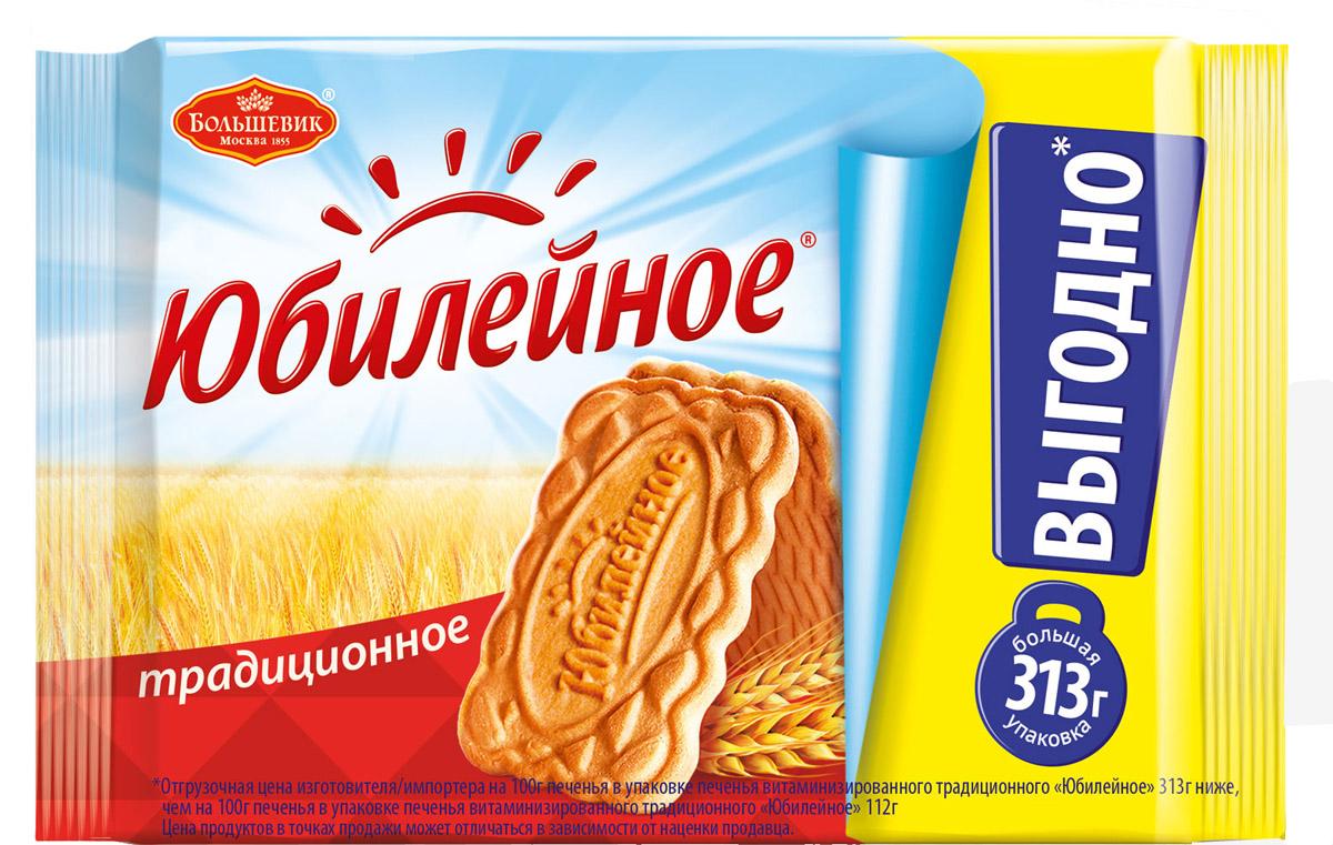 Юбилейное Печенье традиционное, 313 г юбилейное печенье традиционное 313 г