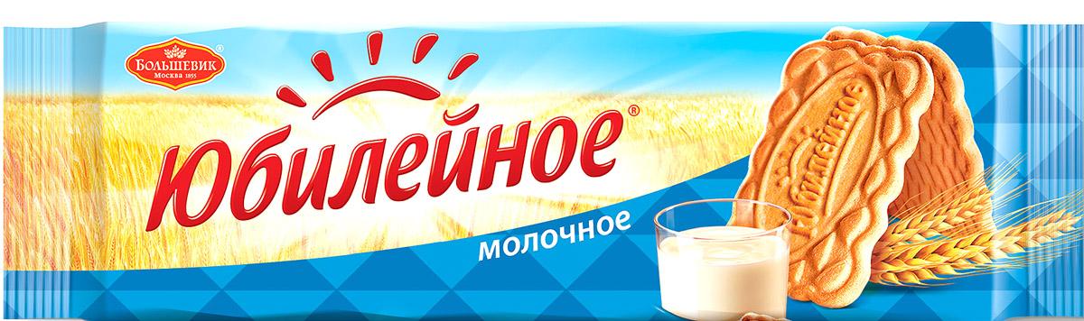 Юбилейное Печенье молочное, 112 г4014166, 4014062Юбилейное - торговая марка сахарного печенья, выпускаемого в России с 1913 года. Любимый вкус знакомый с детства.Оберегая традиции марки Юбилейное, Kraft Foods удалось сохранить и преумножить все лучшее, что заключает в себе этот бренд: печенье содержит натуральные ингредиенты, сохранило высокие стандарты качества и по праву называется лучшим от природы. Для того чтобы полностью отвечать веяниям времени, в 2015 году была разработана новая более современная упаковка продукта, а также запущена новая коммуникация Юбилейное - твой уголок природы в городе. В результате Юбилейное - все та же самая любимая марка печенья, как и 100 лет назад, которую знают почти 100% населения России.Уважаемые клиенты! Обращаем ваше внимание, что полный перечень состава продукта представлен на дополнительном изображении.