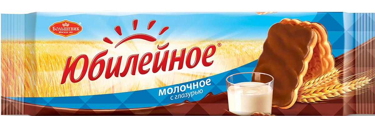 Юбилейное Печенье молочное с глазурью, 116 г юбилейное печенье традиционное 313 г