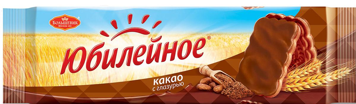 Юбилейное Печенье какао с глазурью, 116 г4014297Юбилейное - торговая марка сахарного печенья, выпускаемого в России с 1913 года. Любимый вкус знакомый с детства.Оберегая традиции марки Юбилейное, Kraft Foods удалось сохранить и преумножить все лучшее, что заключает в себе этот бренд: печенье содержит натуральные ингредиенты, сохранило высокие стандарты качества и по праву называется лучшим от природы. Для того чтобы полностью отвечать веяниям времени, в 2015 году была разработана новая более современная упаковка продукта, а также запущена новая коммуникация Юбилейное - твой уголок природы в городе. В результате Юбилейное - все та же самая любимая марка печенья, как и 100 лет назад, которую знают почти 100% населения России.Уважаемые клиенты! Обращаем ваше внимание, что полный перечень состава продукта представлен на дополнительном изображении.