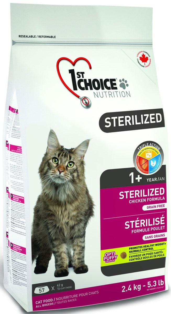 Корм сухой 1st Choice Sterilized для стерилизованных кошек, с курицей и бататом, 2,4 кг102.1.281Сухой корм 1st Choice Sterilized, изготовленный на основе курицы без зерна, предназначен для стерилизованных взрослых кошек. Стерилизация у кошек меняет многое. Животное больше не способно к размножению, поэтому возникают гормональные, физиологические и даже эмоциональные изменения, с которыми надо помочь ему справиться. Использование специальной диеты для стерилизованных кошек может эффективно и быстро помочь животному преодолеть эти проблемы после операции. L-карнитин и экстракт подсолнечного масла (C.L.A.), содержащиеся в корме, помогут сохранить здоровый вес на долгие годы. Большой процент свежего куриного мяса гарантирует вашей кошке поддержание мышечной массы без прибавления лишнего веса. Беззерновая формула способствует улучшению функции кишечника. Низкий уровень магния снижает формирование кристаллов в мочевом пузыре. Товар сертифицирован.