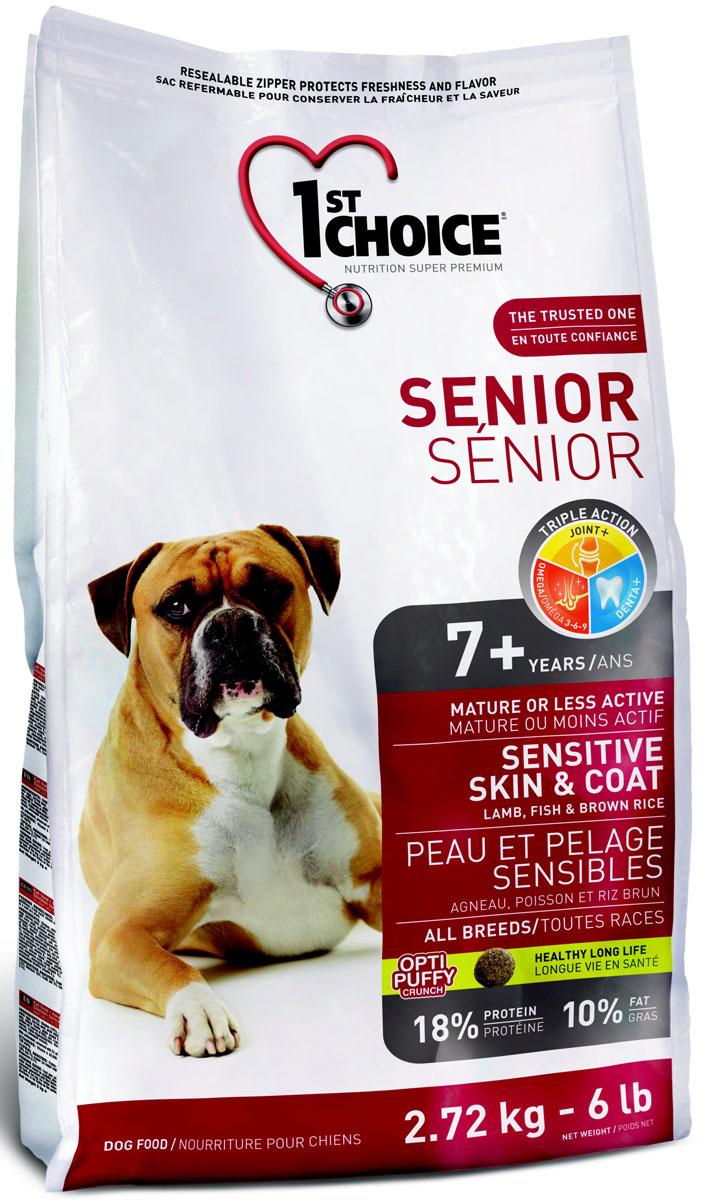 Корм сухой 1st Choice  Senior  для пожилых собак с чувствительной кожей и шерстью, с ягненком, рыбой и рисом, 2,72 кг - Корма и лакомства