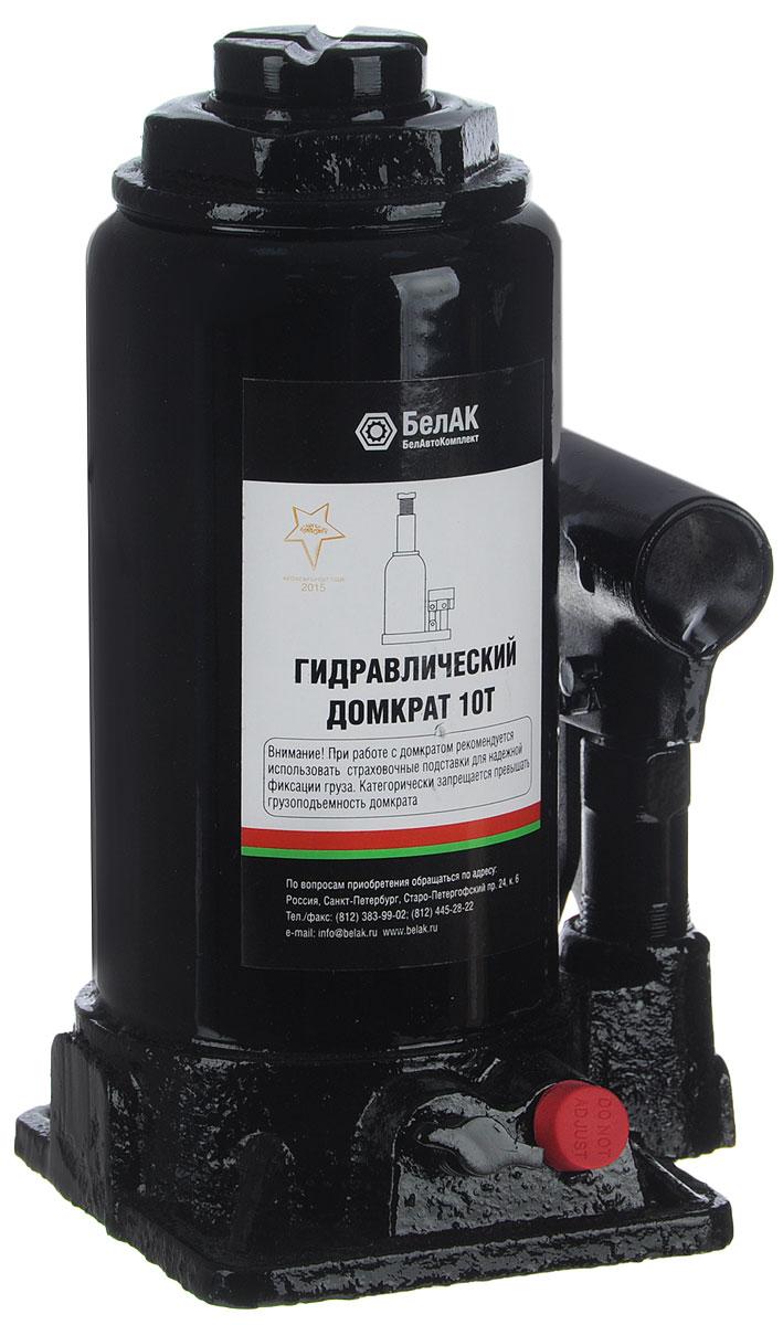 Домкрат бутылочный БелАвтоКомплект, с двумя клапанами, 10 т домкрат белак бак 00038 50т