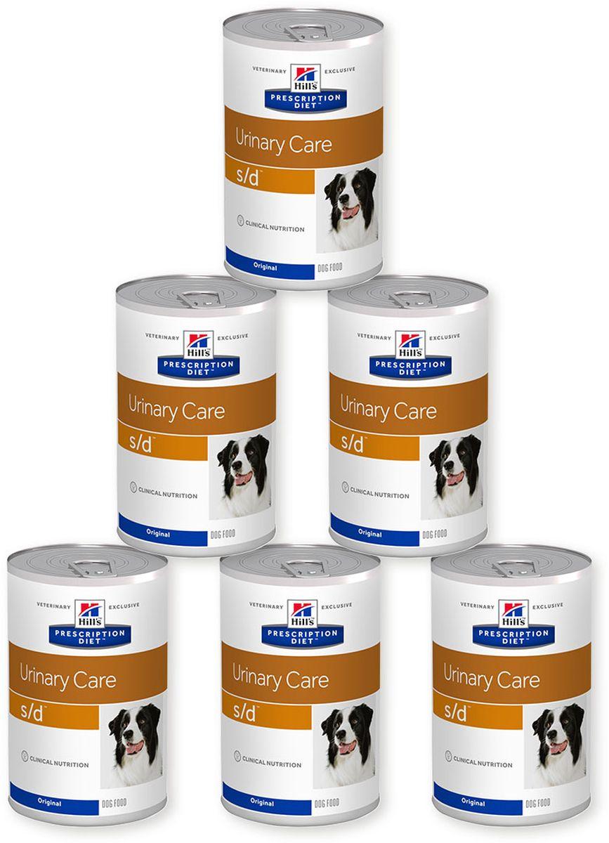Консервы для собак Hills S/D, диетические, для лечения мочекаменной болезни, 350 г х 6 шт8015Консервы для собак Hills S/D - полноценный диетический рацион для растворения струвитных уролитов у собак. Обладает закисляющими мочу. Содержит пониженный уровень магния и оптимальный уровень протеинов высокой биологической ценности.Подобные заболевания часто вызваны образованием кристаллов и камней в мочевом тракте, что вызывает дискомфорт, кровь в моче или закупорку мочевыводящих путей, что угрожает жизни животного. У собак чаще образуются струвитные уролиты. Корм создан ветеринарными специалистами для растворения струвитных уролитов у вашей собаки. Струвиты образуются в моче, насыщенной протеинами, кальцием, фосфором и магнием при соответствующем рН мочи.Рекомендации по кормлению: Продолжительность диетотерапии 5-12 недель.Состав: Кукурузный крахмал, животный жир, сухое цельное яйцо, свиная печень, сахароза, целлюлоза, йодированная соль, растительное масло, калия хлорид, кальция карбонат, DL-метионин, таурин, витамины и микроэлементы.Энергетическая ценность (100 г): 133 Ккал.Среднее содержание нутриентов: бета-каротин 0,44 мг/кг, витамин А 3950 МЕ/кг, витамин D 440 МЕ/кг, витамин Е 175 мг/кг, влага 70,7%, жиры 7,6%, калий 0,13%, кальций 0,08%, клетчатка 0,7%, магний 0,007%, натрий 0,37%, Омега-3 жирные кислоты 0,11%, Омега-6 жирные кислоты 1,51%, протеин 2,3%, сера 0,09%, углеводы 17,1%, фосфор 0,02%, хлорид 0,69%. Вес банки: 350 г.Товар сертифицирован.Уважаемые клиенты! Обращаем ваше внимание на возможные изменения в дизайне упаковки. Качественные характеристики товара остаются неизменными. Поставка осуществляется в зависимости от наличия на складе.